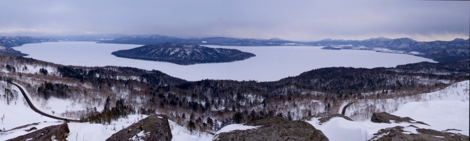 Lake Kusharo